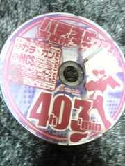 パチスロ実戦術メガBB Vol.22付録DVD