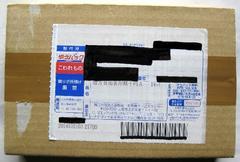 ◆地方自治法施行60周年記念千円銀貨 香川県Aセット 未開封