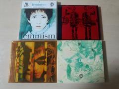 黒夢CDアルバム4枚セット★