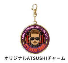 """☆非売品☆EXILE ATSUSHI LIVE 2016""""IT'S SHOW TIME""""チャーム"""