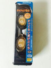 スワンズ 3D形状 swans 3Dクッションゴーグル ケース付き☆