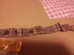 2013ツアーDAKISHIMETAI銀テープ