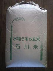 石川県産ゆめみづほ 玄米30kg    【新米】