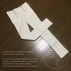 09購入 ホワイトジップスキニーパンツ