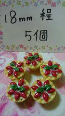 いちごのせタルト/ケーキ18�o程5個