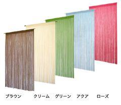 ストリングのれん/店舗装飾/インテリア/部屋/模様替え/雑貨/暖簾