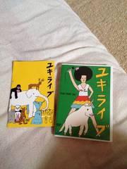 ユキライブ2枚組DVDツアーjoy2005YUKI定価5565円tour日本武道館