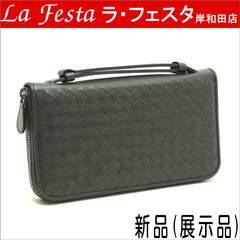 新品本物◆ボッテガヴェネタ【人気】トラベルケース長財布/袋箱
