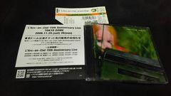 L'Arc〜en〜Ciel◆snow drop◆2006年発売盤◆初回仕様◆