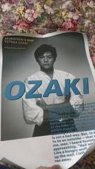 尾崎豊のポスター
