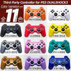 ★PS3 コントローラー ワイヤレスコントローラー 互換 ピンク