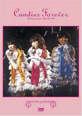★DVD新品★ キャンディーズ CANDIES FOREVER DM便164円