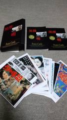 黒澤明ポストカードセット全作品ポスター絵葉書30枚郵便局切手付