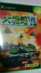 大戦略�Z【Xbox】