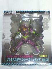 新劇場版 プレミアムEVAシリーズフィギュア Vol.3 初号機