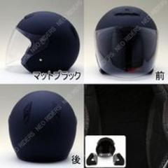 マットブラック ジェットヘルメット内装取り外し可 送料無料