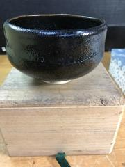 素敵な黒楽茶碗。桐箱付き。未使用。
