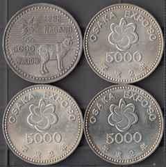 五千円銀貨各種4枚売り。