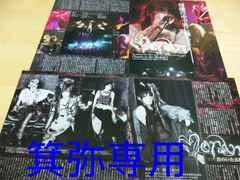 2008〜09年切抜10枚&フライヤー3枚◆現ウミユリ即決
