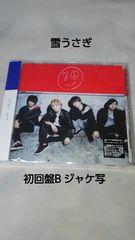 送料込み!美品!帯付きNEWS LPS初回盤B CDのみ