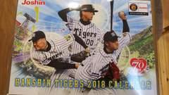阪神タイガース平成30年2018年新品未開封カレンダージョーシン
