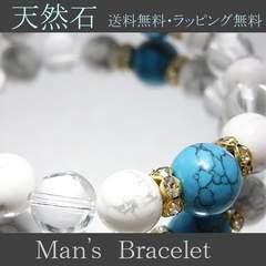 サイズ変更無料人気ターコイズ★男女セットブレスレット数珠