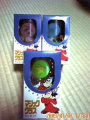 ミッキーマウス♪マジックグラス 3コ