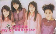 貴重!SPEEDスピードテレカby:my graduation