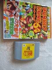 《ドンキーコング64》【N64ソフト+攻略本セット】アクション
