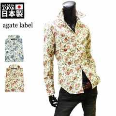 花柄ドレスシャツ 日本製 レッド M [314006]