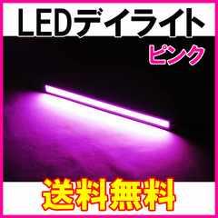COB LEDデイライト ピンク 2本 防水 バーライト