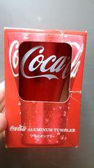 新品★「コカコーラ」オリジナルアルミタンブラー!冷え冷えを!