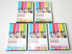 DVD★SMAPがんばりますっ!! 2010 5本セット レンタル用