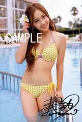 【送料無料】 AKB48板野友美 写真5枚セット<サイン入>01