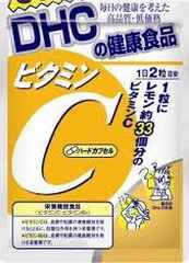80日分/160粒 DHC ビタミンC サプリメント 美容/抗酸化