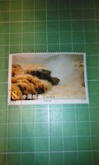 中国郵政CHINA8元(滝)2002-21♪