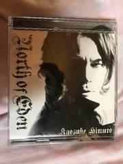 氷室京介 NORTH OF EDEN CD+ DVD BOOWY