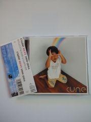 cune BEST 1999-2004