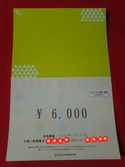 .゚千円以内で何品でも貰えるおまけ付.゜ベルメゾンお買い物券.゜