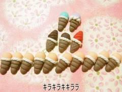 <樹脂粘土>アイスクリーム&ソフトクリーム15個セット