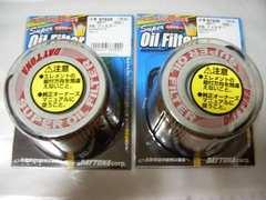 (70H)CBX400FCBX550FCBR400FDAYTONA新品オイルフィルター