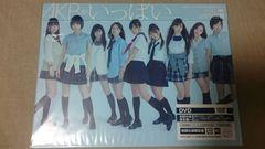 AKB48 DVD「AKBがいっぱい」新品