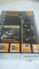 車で携帯電話を2台同時に充電できる充電器