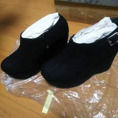 Ulula  ベルト  ショートブーツ