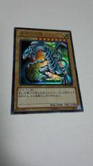 遊戯王 SD25版 青眼の白龍(ウルトラ)