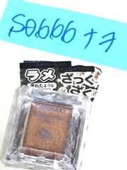 【値引き★】CANMAKE クリームアイシャドウ 06 ブラウン