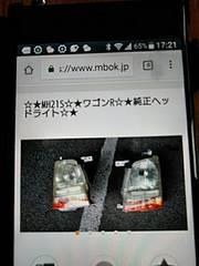 ★MH21S★ワゴンR★純正ヘッドライト★