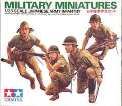 時時8 日本兵8セット