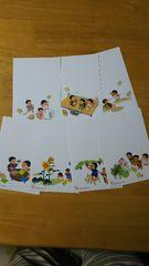 貼り絵作家 池田げんえい 絵はがき ポストカード 7枚セット 非売品 レア