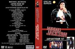 マイケルジャクソン BAD JAPAN 1987 SP